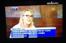 ada-calhoun-korean-tv